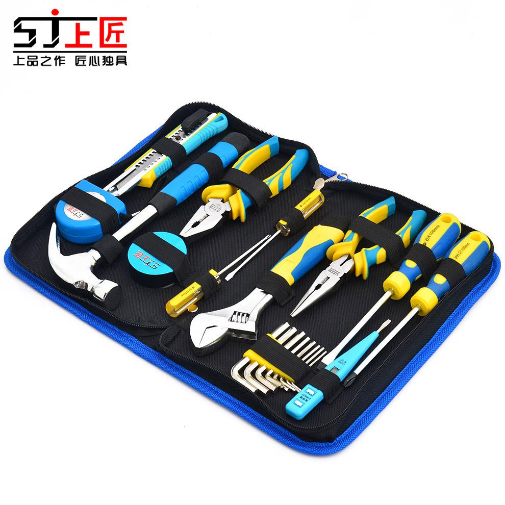 è la Casa di Hardware Kit Carpenter rivestiti di Tela Set di strumenti per la Lavorazione DEL LEGNO, Manuale di manutenzione di attrezzi Elettrici