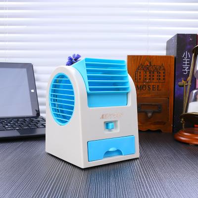 ventilator mic cu apă rece de la pat cu mini - aer condiţionat nu pleacă.
