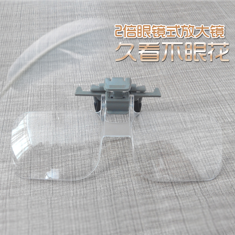 Clip type portable magnifying glasses with high reading times mirror titles clear old people reading newspapers