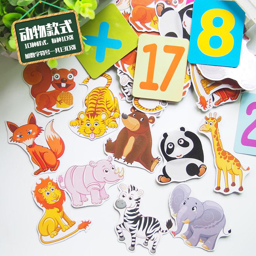 matemaatika õpetamise abi lasteaia õpetaja - tahvli magnetilise kinni loomade arvu kaarte näidata magnet