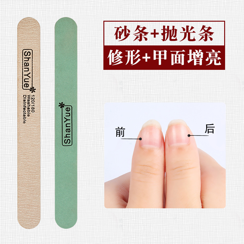 Manicure Manicure Kit exfoliating full nail polish softener cuticle scissors nail grinding sand