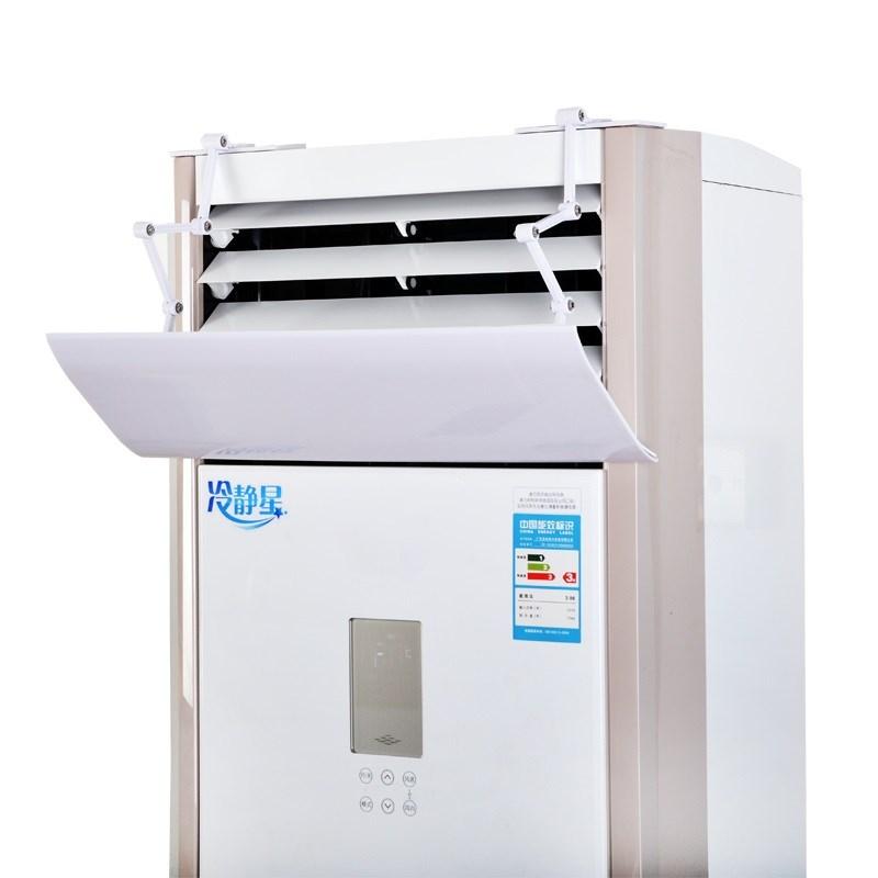 Pacchetto Post CFR. Descrizione dell'armadio di forcella entro il 2017 il parto parabrezza piatto cilindrico verticale Centrale, condizionamento d'Aria accessori