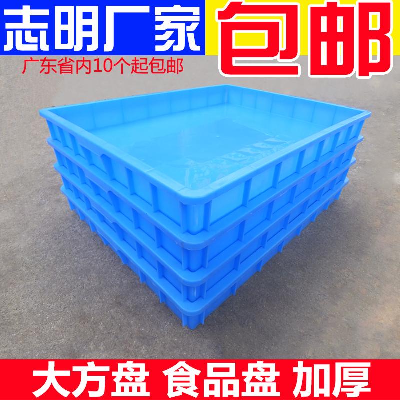 plast behållare av plast med plast - square rektangulära fält köttklister bäcken omsättning ram odlade fält bord