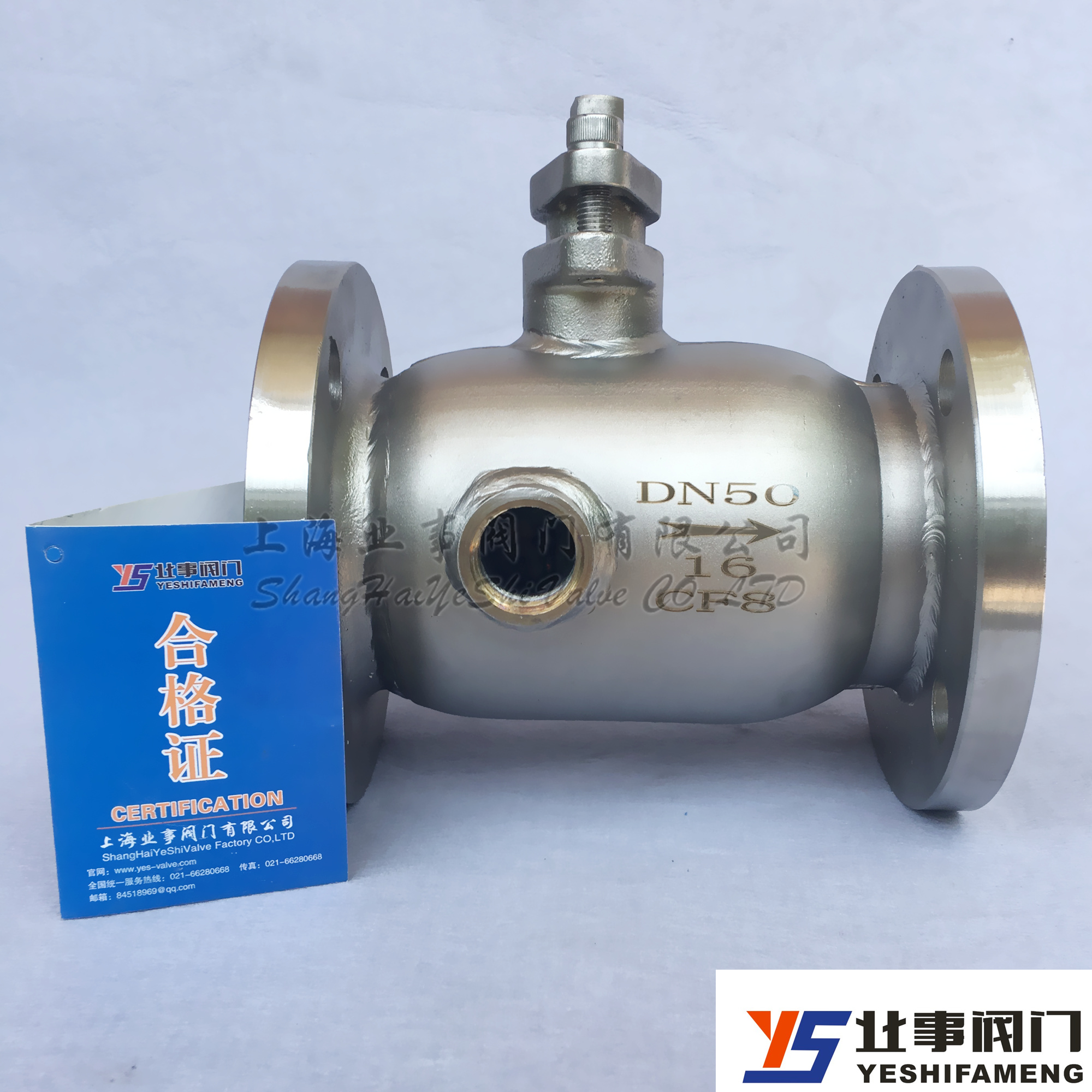 BQ41F-16P high temperature oil steam cast steel stainless steel flange jacket heat insulation ball valve DN15-200