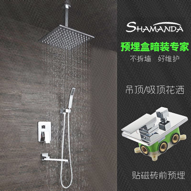 The cold and hot water mixing valve copper ceiling ceiling concealed shower wall type shower sets embedded in the hotel