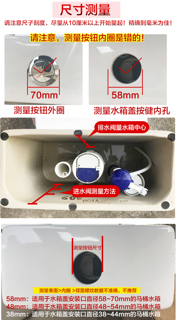 General water supply valve, toilet bowl, water tank fittings, outlet valve, inlet valve, drain valve, toilet, double button set