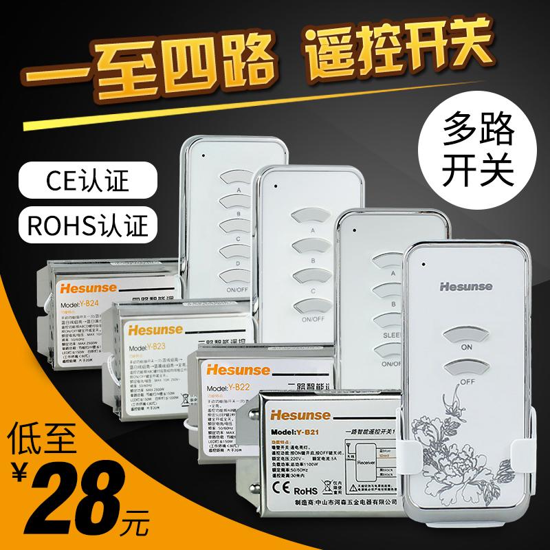 unu, doi, trei, patru. un radio cu telecomanda cu telecomanda modul inteligent să poarte 220v