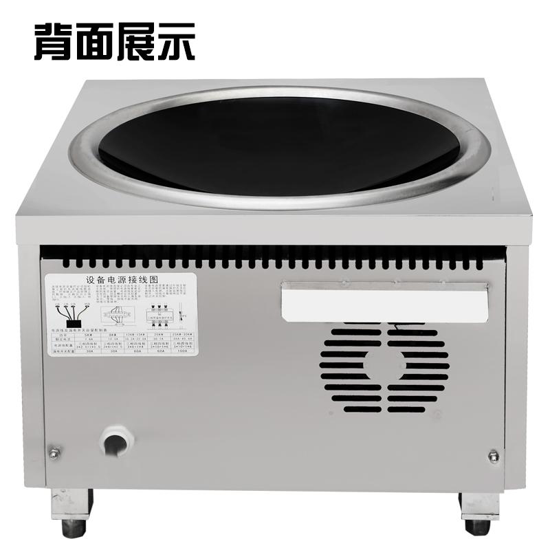 طباخ التعريفي التجارية 8000w مقعر سطح المكتب هدية تحمل قوة كبيرة موقد القلي الكهربائية الجدول موقد القلي 8kw فندق