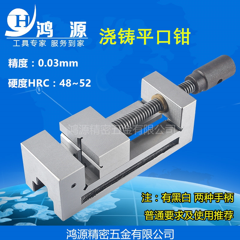 A 2 inch 3.5 inch 4 inch vise 6 inch hot batch with the new QGG precision manual clamp grinder