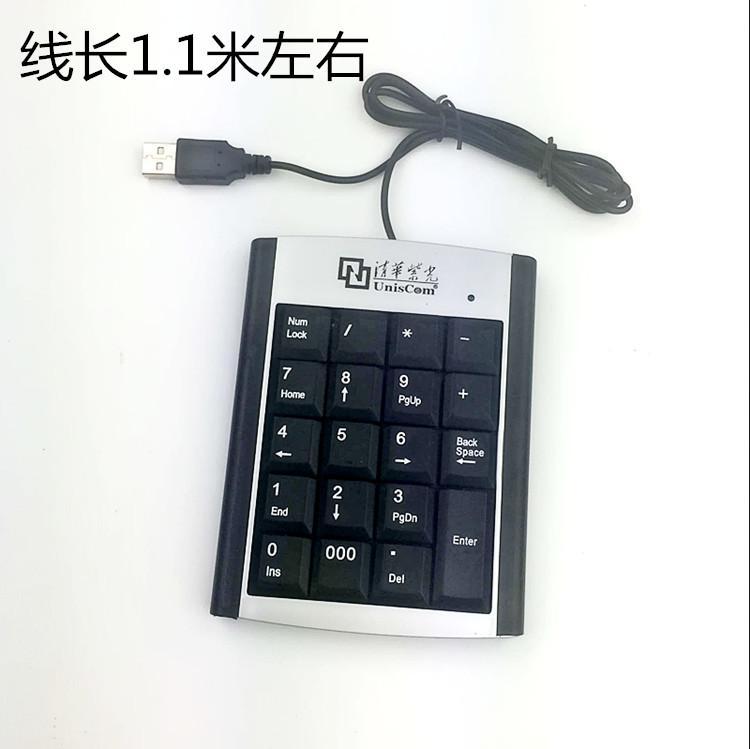 отмечает ноутбуком внешнего учета финансового бюджета цифровая клавиатура USB мини - офис пакет mail