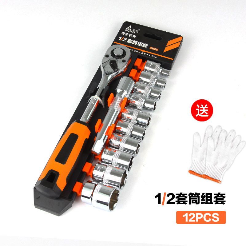 Auto repair tool set, fast ratchet, car mounted car, hardware toolbox, socket wrench combination