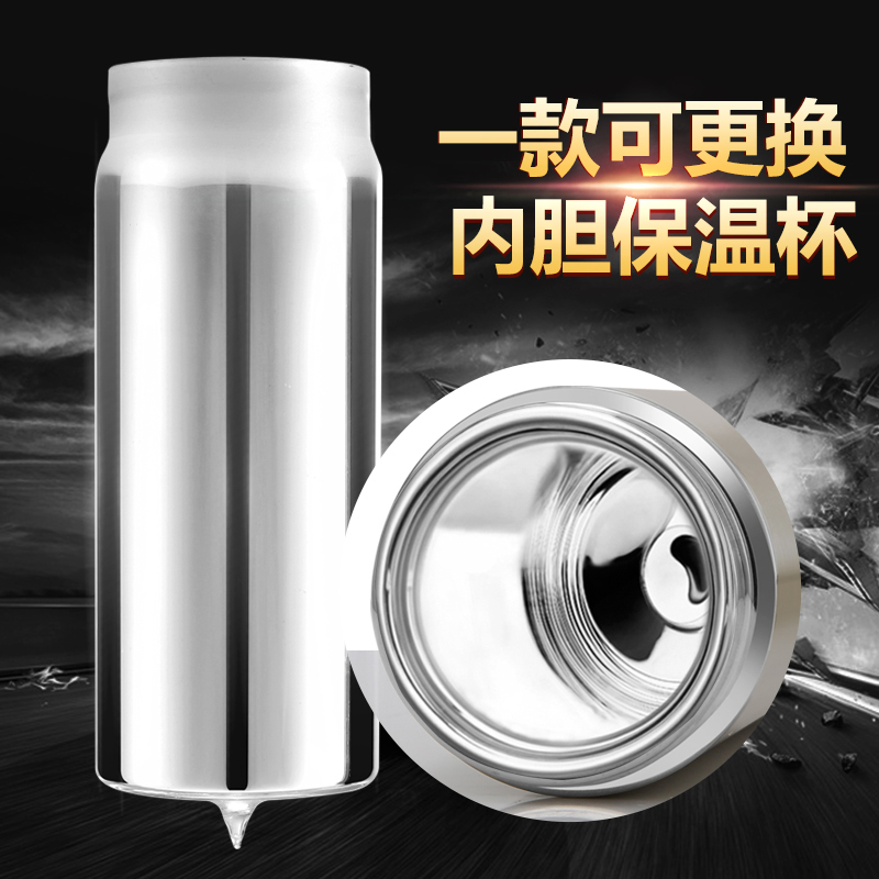 Glass inner container vacuum cup, ladies vacuum stainless steel cup, glass cup, cup body, cup custom
