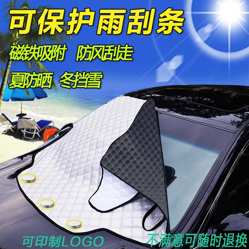 Το αυτοκίνητο το αντιηλιακό πριν το παρμπρίζ ανθήλια αντηλιακό και θερμομόνωσης κουρτίνα μπλοκάρει πάχυνση ατμού Γιανγκ ανθήλια