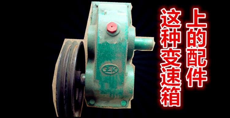 ب 28 فتحة مزدوجة داخل القطر 210JZM الاحتكاك الاسمنت خلاط أجزاء علبة التروس عجلة حزام