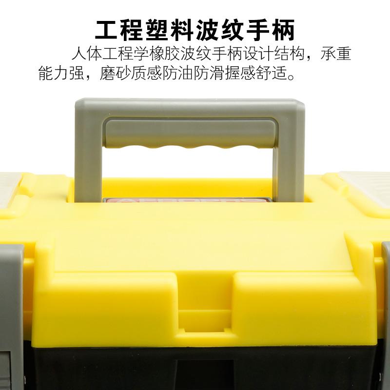 cutie de scule electrice care sunt goală de plastic de tâmplărie de scule mari de uz casnic (