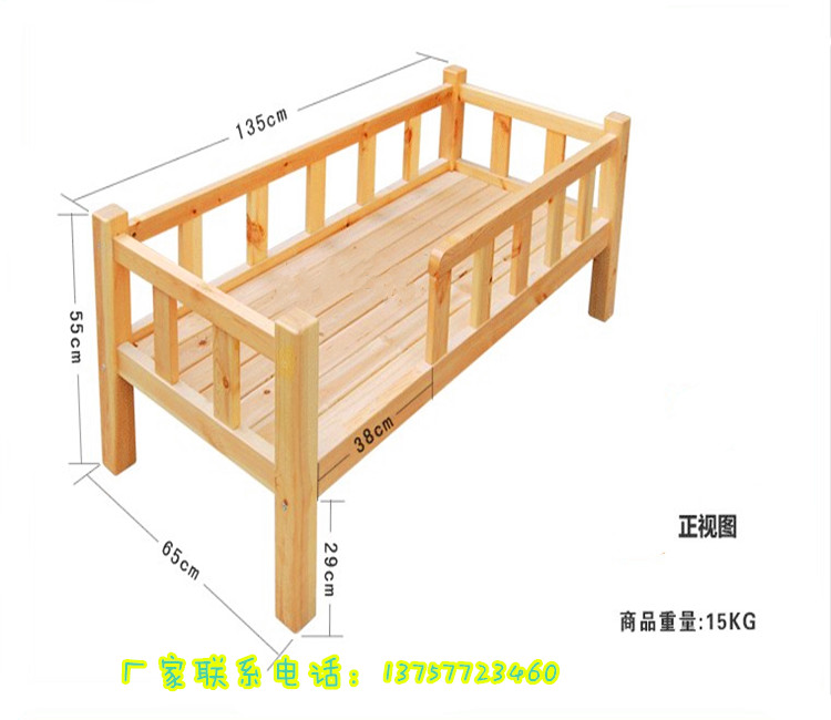 Children's bed kindergarten special plastic nap bed, solid side ladder, upper and lower double bed, solid bunk bed