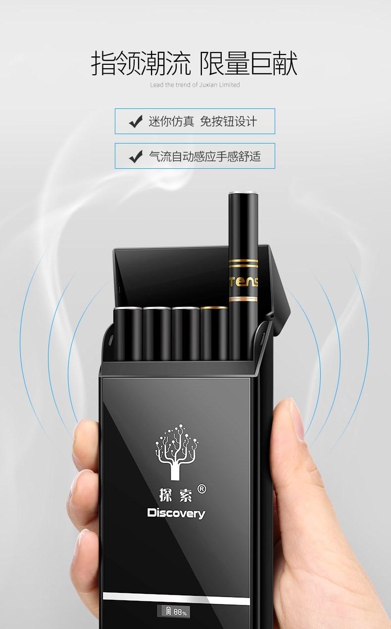Соединенные Штаты импортировали электронных сигарет костюм второго поколения дымовые шашки, дыма, артефакт бросить курить бросить курить