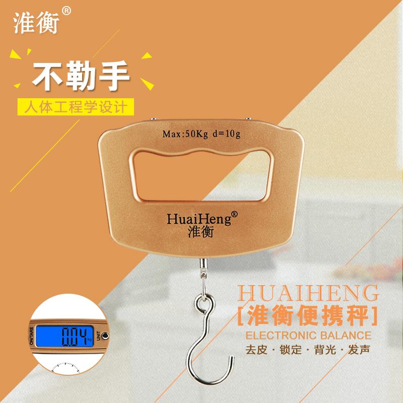 Balança portátil eletrônica balança de Mola Mini portátil, chamado de bagagem balança eletrônica de Alta precisão balança de Cozinha