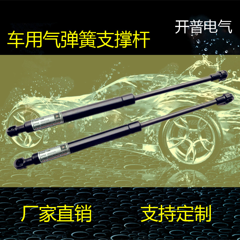 Bar bar bar meter tatami home top mechanical gas spring with bed supporting pneumatic rod engine with liquid
