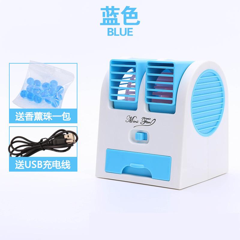 Ein lüfter der klimaanlage, Ventilator, klimaanlage, mini - Schüler Wasser Kühl Kleine single - klimaanlage Stumm mobile