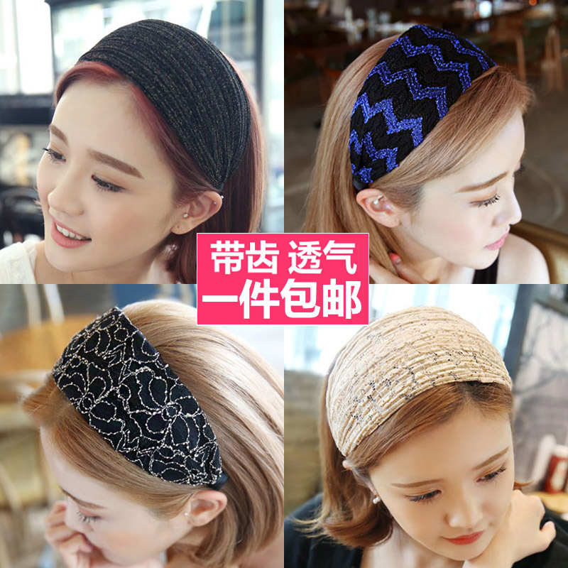 Headband with tooth sub contracted all-match slip face South Korea adult head hoop hair accessories hairpin headdress cave