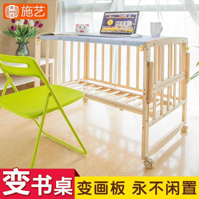 赤ちゃんベッドには、多くのベッド赤ちゃんベッドには、赤ちゃんベッドのベッドのベッドのベッドのベッドには、ベッドには