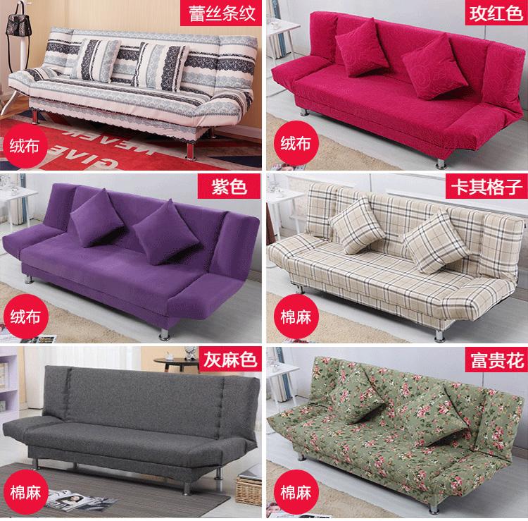 布製の多機能ソファベッドは折りたたみ式両用シングルとして、1メートル.メートル.式寝室リビングルーム