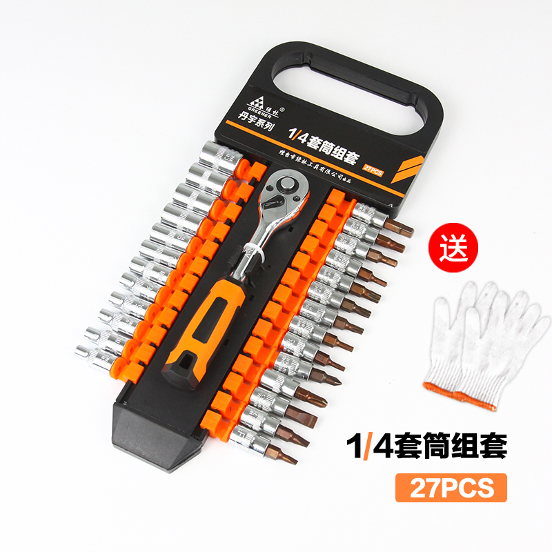 Auto repair tool set ratchet, quick sleeve wrench, car mounted car combination hardware toolbox