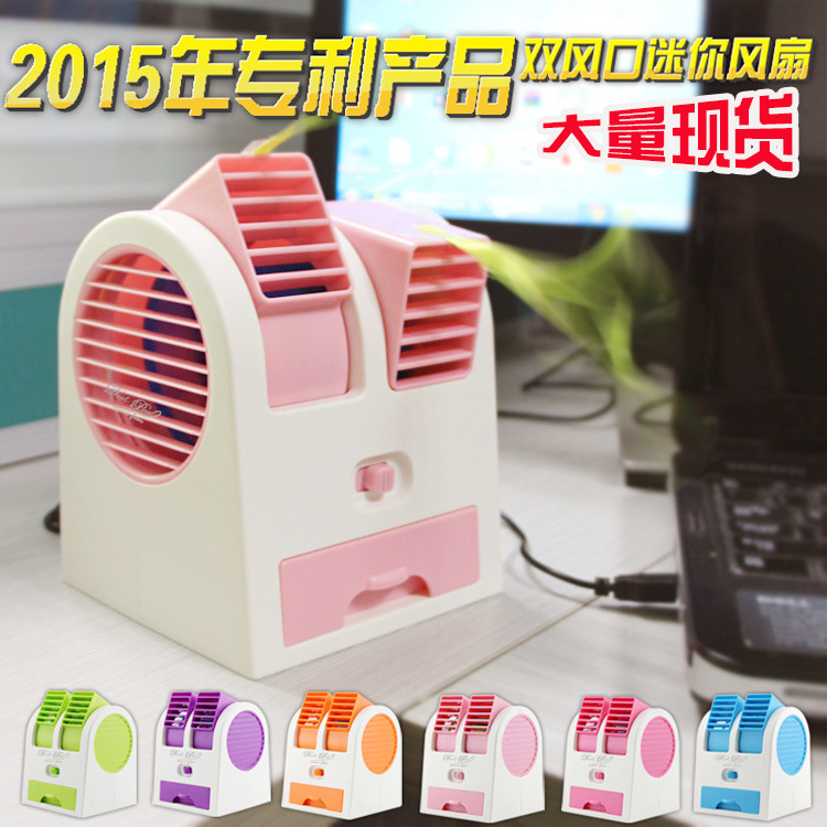 Have the air conditioning fan rechargeable dual-purpose cooling fan cooling fan cooling small mute mini mobile air conditioner