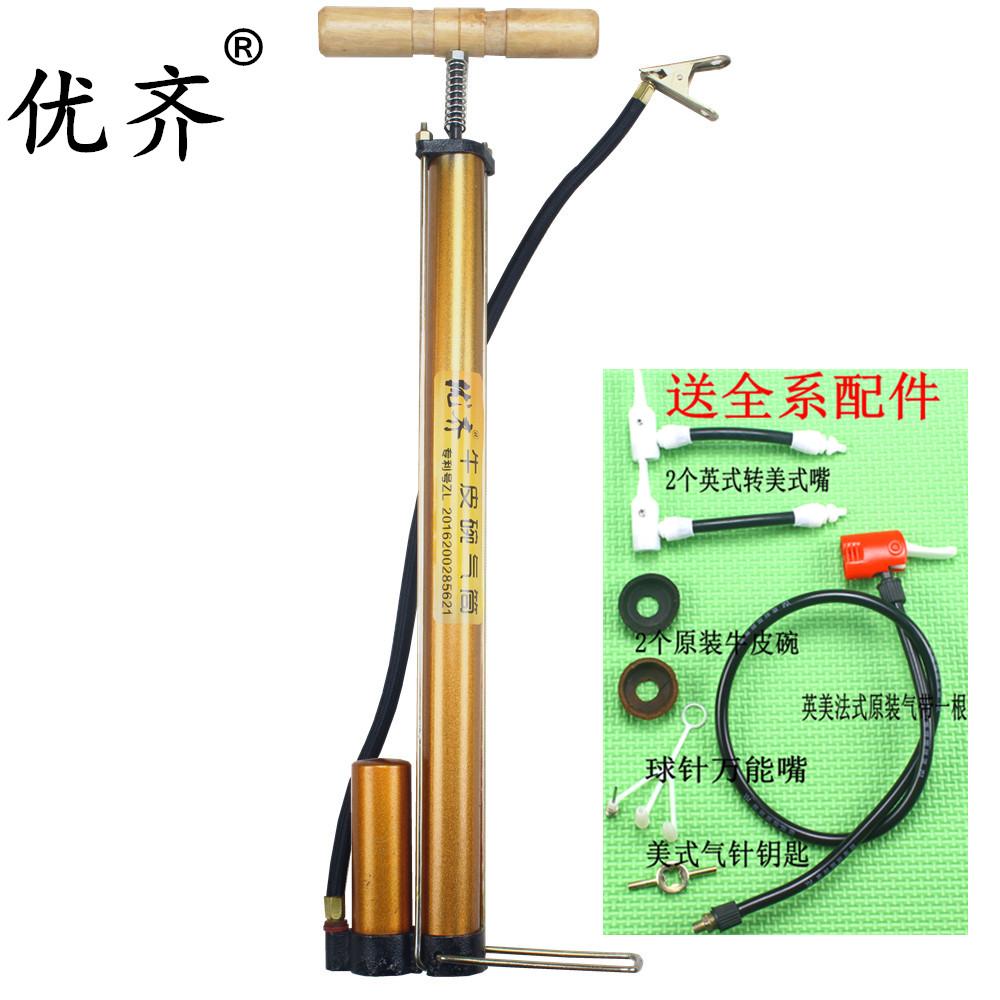 ปั๊มแรงดันสูงใช้ในครัวเรือนแบบพกพาจักรยานปั๊มรถยนต์ไฟฟ้ารถยนต์