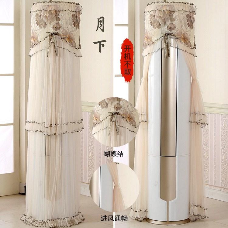 Boot nicht die runde elliptische vertikale hisense GREE Kabinett klimaanlage Reihe haier Kabinett schönheit zylindrische Staub auf