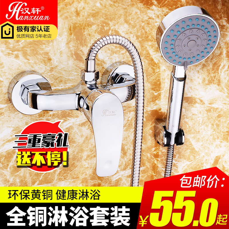 Water heater mixing valve concealed copper bath shower faucet shower faucet accessories set