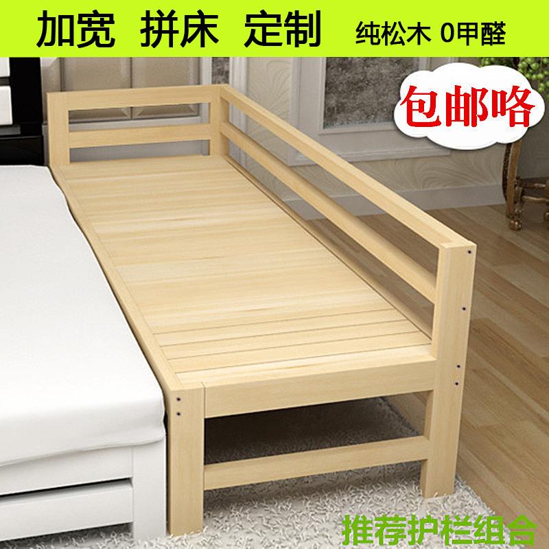 Το κρεβάτι του παιδιού το παιδί στο κρεβάτι σου τσάντα. χαλαρά ξύλινο κρεβάτι ξύλο κρεβάτι επιμήκυνση του και τη διεύρυνση του μεγάλου μεγέθους κρεβάτι κατά παραγγελία κρεβάτι μωρό μου