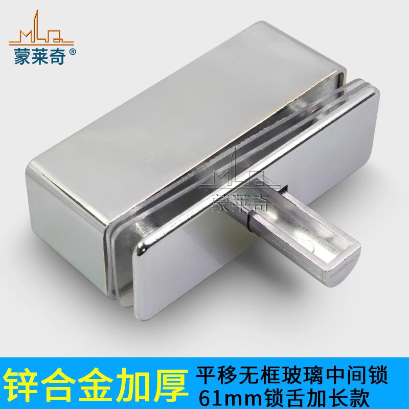 Translation frameless balcony window anti-theft latch, push pull glass door, intermediate lock moving window, bolt shift door lock