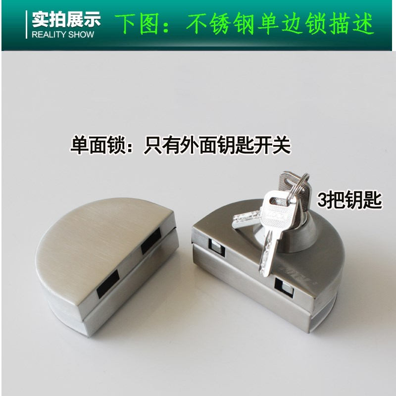 Glass door lock, central glass lock, double open office, shop door, sliding door, translation door, free open hole mail