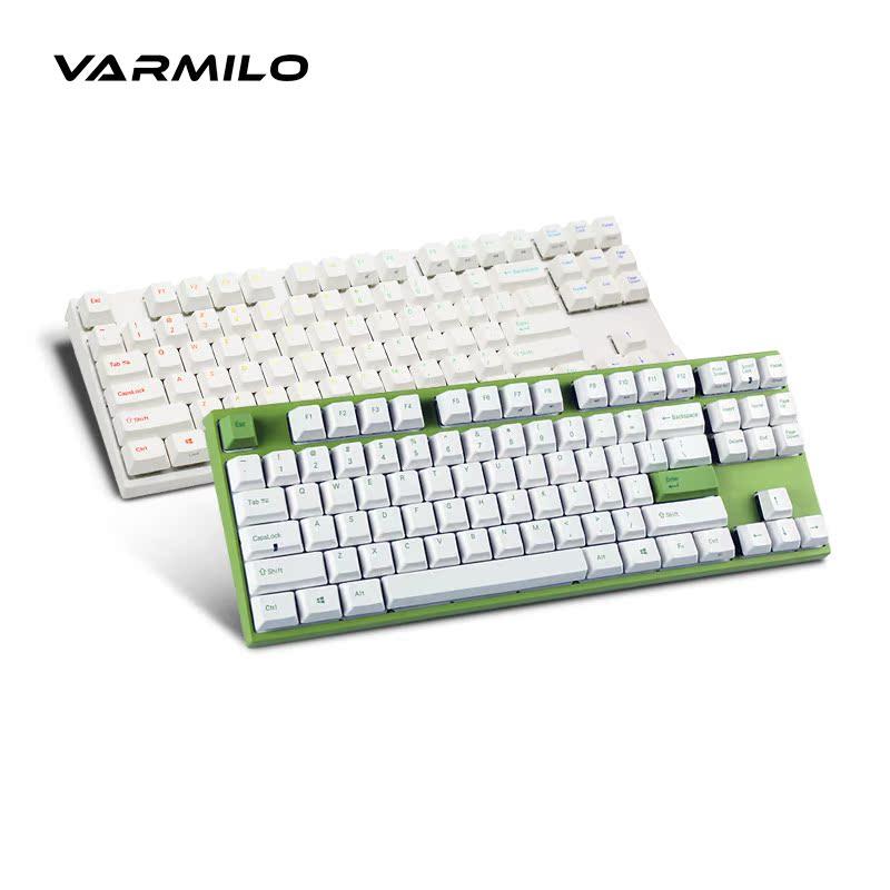 bluetooth trådløst tastatur 阿米洛 vb87m maskiner - sort te røde akse