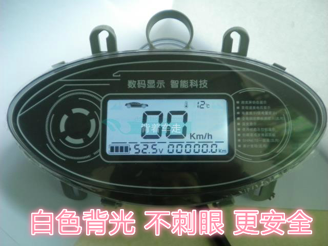 Electric vehicle upgrades for LCD instrument speedometer gear power 48v-96v Saudi princess