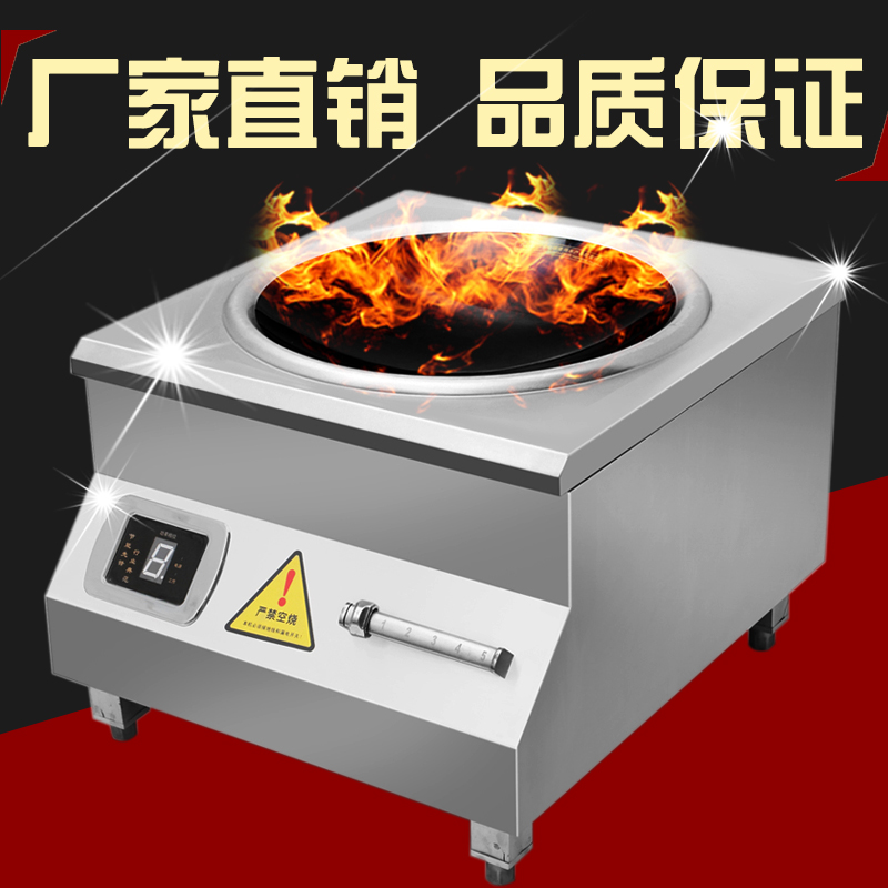 Commercial electromagnetic oven 8000w concave high-power 8kw desktop stove desktop sprinkle stir hotel electric frying stove