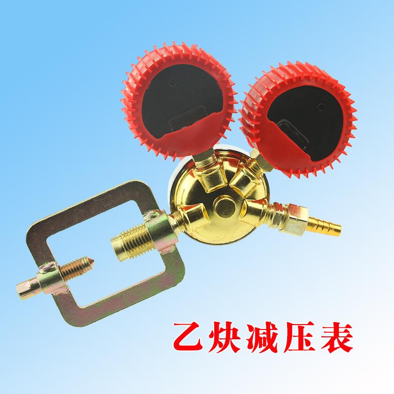 La válvula de acetileno acetileno acetileno tabla barómetro instrumento de presión de la válvula limitadora de presión de acetileno