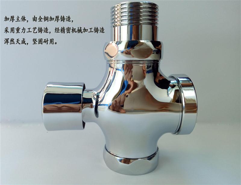 Foot stool flushing valve, four way flushing valve / flushing valve, foot flushing valve 1 inches /6, 2 kinds of interface
