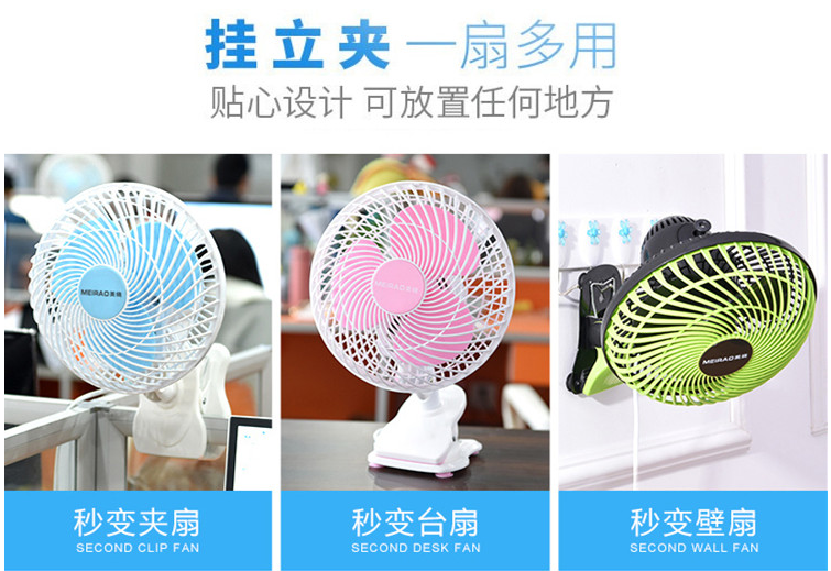 You can clip fan dormitory mini electric fan fan fan fan fan head mute clip