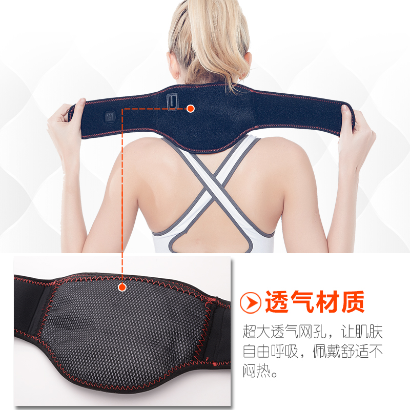 Electric heating moxibustion neck support for male and female cervical neck neck neck warm hot compress support three temperature