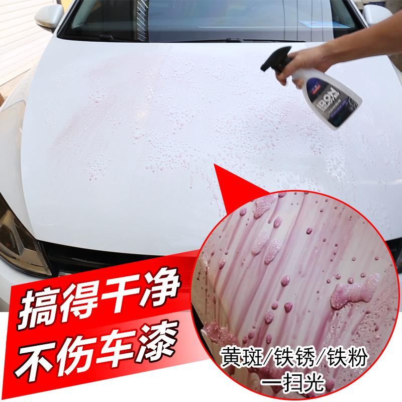 Paint powder iron remover, car body rust remover, wheel cleaning agent rust removal