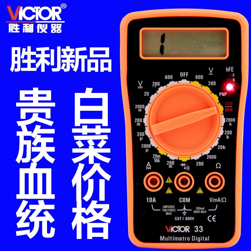 النصر عرض رقمي متر لمنع حرق مليون متر مقياس رقمي متعدد الصغيرة عالية الدقة متر vc33 جيب مع القلم