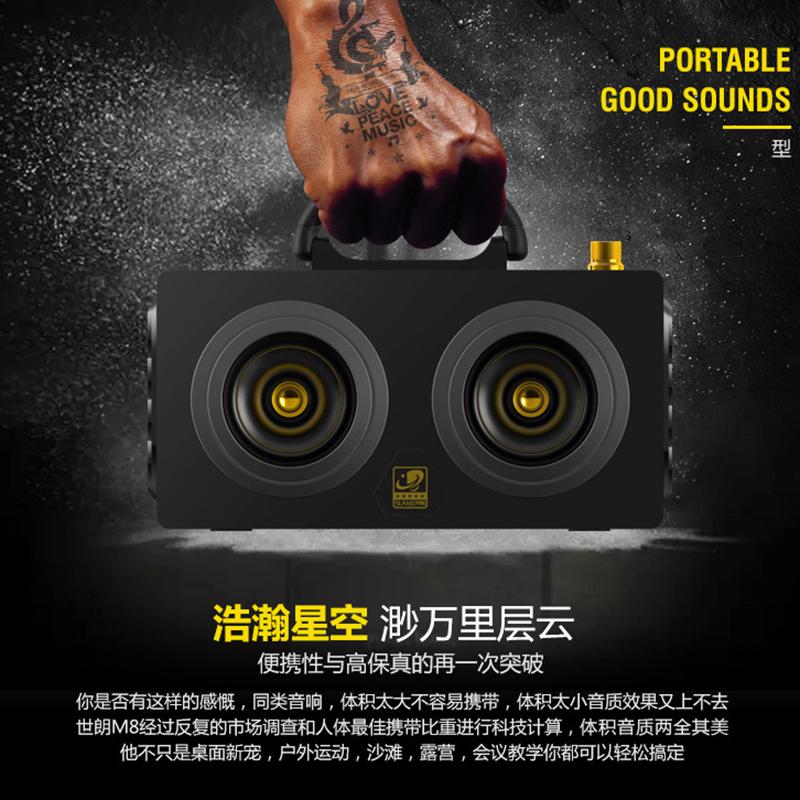 Bluetooth - lautsprecher wireless MIT trompete subwoofer big band Outdoor - Hand - Outdoor - tragbarer hochleistungs -