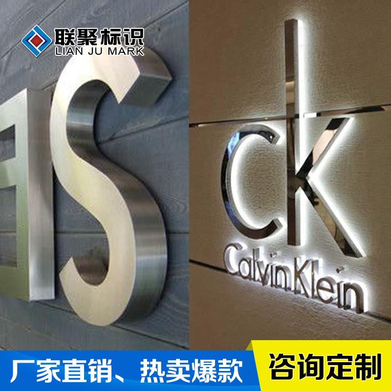 精品ステンレス金属糸引きめっきチタン金バラ広告看板を発光字会社イメージの壁をオーダー