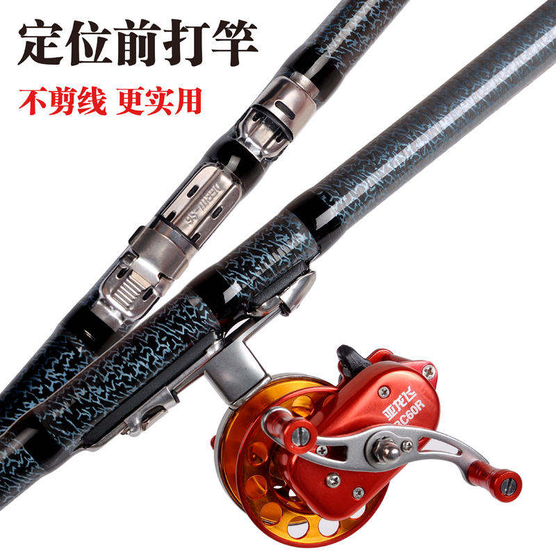 The positioning rod is not shear line of ultra light ultra hard disk carbon rod positioning car special offer three lever rod