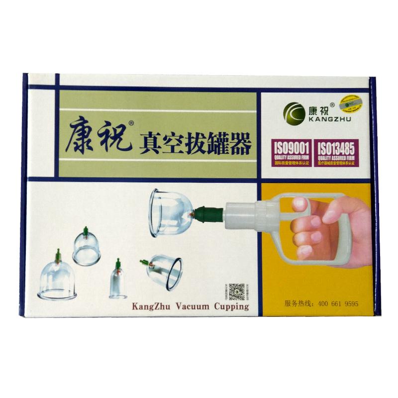 ægte 康祝 på vakuum 12 dåser, fortykket på skiftende tank husholdningernes magnetisk sugning type vand - kunstvanding