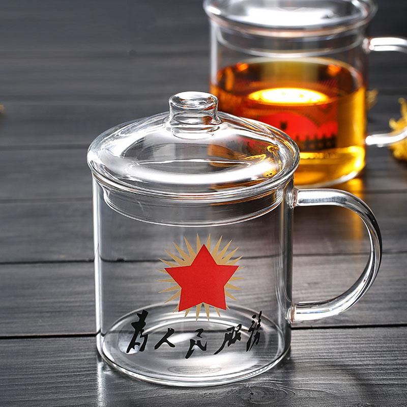 ガラスの専用復古指導マグカップレトロ文化革命版し茶缸カップサイズ