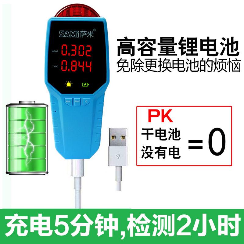Le test automatique de la qualité de l'air des instruments de détection de formaldéhyde à l'importation de l'instrument de vérification de benzène, appareil ménager à l'intérieur de la qualité